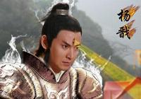 二郎神可能真的不是楊戩,那二郎神究竟是誰?