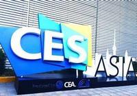 三分鐘帶你逛CES Asia 2017