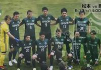 松本山雅 VS 町田澤維亞