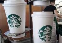 星巴克咖啡配方完全解密