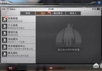 《明日之後》出現故障登錄不上,有玩家認為是北方帝國的原因,這是怎麼回事?