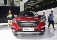 成都車展亮相的新款北京現代ix25欣賞