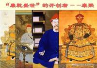"""一外國使者來中國,揭開""""康乾盛世""""謎底,他說:整個清朝已腐朽"""