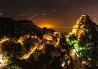 華山旅遊攻略:別隻知道日遊華山,其實夜爬華山更加刺激