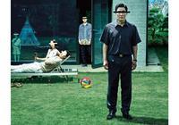 這部電影號稱韓國史上最好看的電影之一