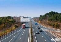高速行車不能開內循環是真的嗎?