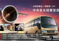 豐田考斯特客車和豐田柯斯達中巴車的區別 進口考斯特如何個性化定製改裝