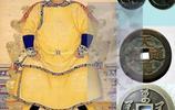 大清12帝錢幣及清時高價錢幣,看看你有哪些鮮為人知的珍稀幣