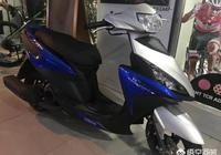想買一輛合資的電噴小排量的踏板摩托車,有哪些好的推薦?