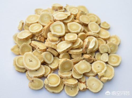 炙黃芪和生黃芪有什麼區別?