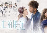 2018年TVB這些劇集收視最差,合拍劇居多