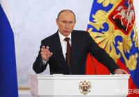 普京放言:絕不允許在敘利亞劃分勢力範圍!普京的霸氣從何而來?