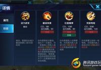 《王者榮耀》新版本孫尚香怎麼玩?S7孫尚香玩法攻略
