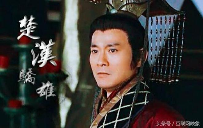 經典楚漢故事裡劉邦的影視形象,你最喜歡哪個呢?