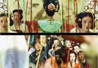 看過長安十二時辰以後你瞭解唐代女性愛怎麼化妝了嗎?