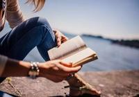 愛上讀書,心就不累了