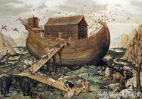 曾造成歷史文明斷層,史前大洪水與諾亞方舟!