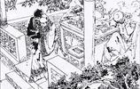 水滸傳1-高俅出世