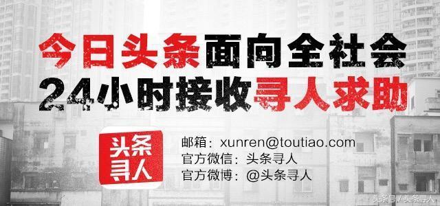 急尋家屬:三十多歲男子在陝西咸陽被救助,自稱叫宋萬良