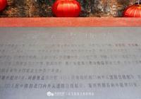 """肇慶宋城牆,一座""""府城""""的歲月見證"""
