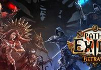 《流放之路4.0》將直接與《暗黑破壞神4》剛正面