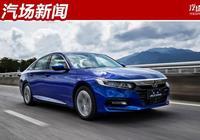 廣汽本田5月賣6.5萬輛,同比增長25.1%,所以本田大法越來越好?