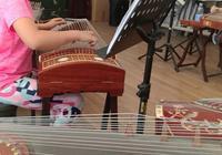 古箏彈到什麼程度才能考中央音樂學院?
