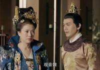 《唐磚》李世民為何稱長孫皇后為觀音婢,皇后的名字到底是什麼?