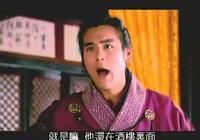 《少年楊家將》演員現狀:一個電視劇男神,一個電影男神