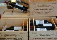 法國拉圖紅酒2004的價格?