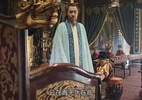 大明王朝:雲在青天水在瓶——嘉靖皇帝控制群臣的最高祕密