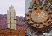 48年前蘇聯挖地球,為何到12262米停止了?是發現了什麼嗎?