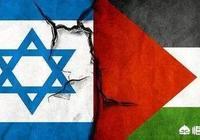 為什麼說以色列是合法建國,巴勒斯坦是放棄了建國?