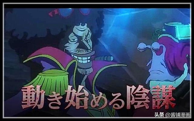 海賊王官方情報:尾田新劇場版埋彩蛋,金獅子賞金只有6000萬貝里