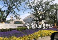 上海周邊城市-嘉善買房要綁定車位合法嗎?