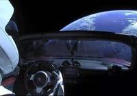宇宙——人類的最終極浪漫