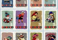 郵幣小花絮——郵票上的六一兒童節