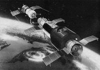 """""""禮炮一號"""":開啟人類空間站時代,建立起了人類的太空基地"""