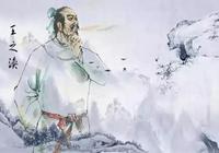 """王之渙雖僅6首詩傳世,但一首""""絕句之最"""",一首""""五絕之最"""""""