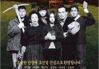 這部1998年上映的韓國黑色幽默電影,竟然有兩位影帝和一位影后!