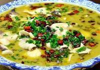 《家常菜》家常菜中的硬菜酸菜魚