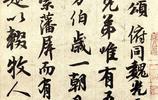 """《舊唐書·本紀》稱玄宗""""多藝尤知音律,善八分書"""""""