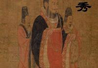 東漢光武帝劉秀八字分析