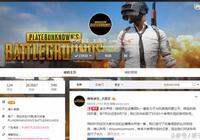 韋神吃雞吃到官方微博,鬥魚最有牌面的主播誕生!