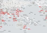 中國企業已控股十多國港口?美國禁止華為,卻禁止不了中國企業!