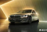 中期改款的BMW 7系能否驚豔全場?