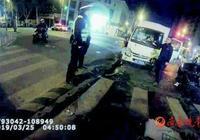 """凌晨酒駕撞車,他下來喝酒""""壓驚"""" 面對交警謊稱""""被突發事故嚇蒙了"""""""