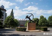 湖南文理學院在國內屬於幾流院校?有哪些比較好的專業可以推薦?