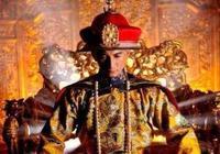 康熙若是傳位此人,清朝可能會更強盛,比雍正在位還強上十倍