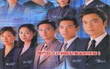 香港最經典的15部電視劇排名,你喜歡哪個